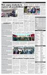Page 2 Jan 12