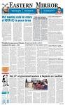 Page 1 May 12