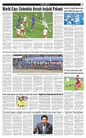 Page 11 june 26