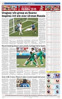 Page 12 June 26