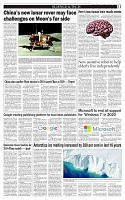 Page 11 Jan 16_01