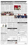 Page 5 March -2
