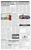 Page 5 March -5
